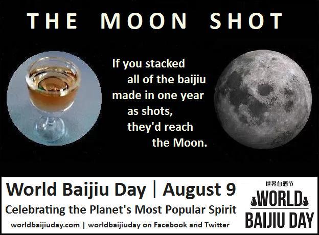 world baijiu day 2018 poster moon shot