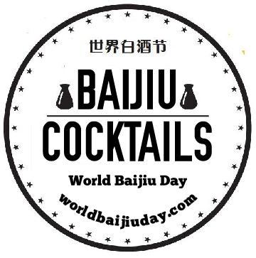 world baijiu day cocktails logo