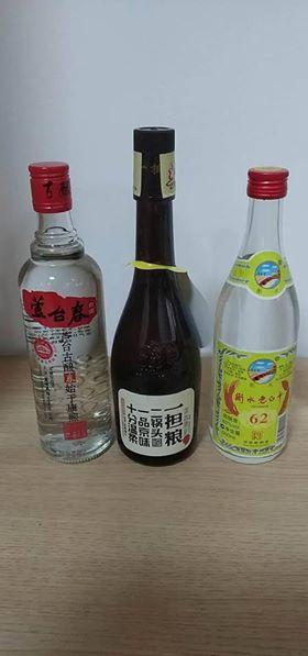 World Baijiu Day 2018 event we brewery make-make tiki