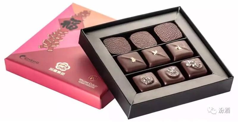 world baijiu day news fenjiu chocolate william curley harrod's