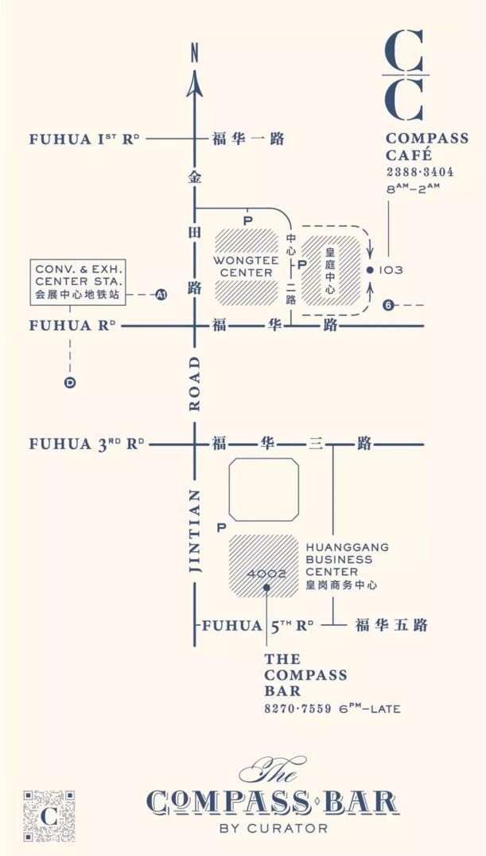 compass-bar-compass-cafe-map