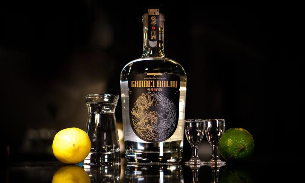 World Baijiu Day 2019 Minneapolis Ganbei Cocktails 2