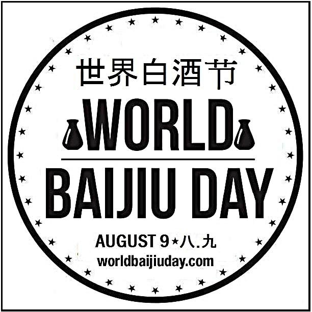 world baijiu day 2019 global ganbei 10