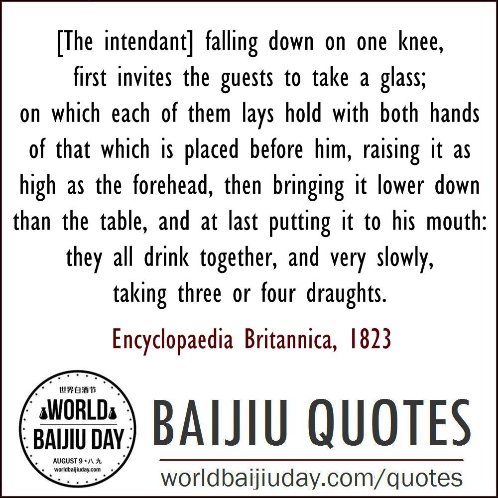 world baijiu day quotes Encyclopaedia Britannica