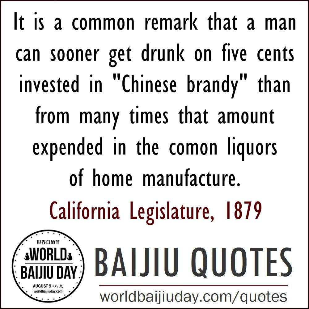 world baijiu day quotes california legislature