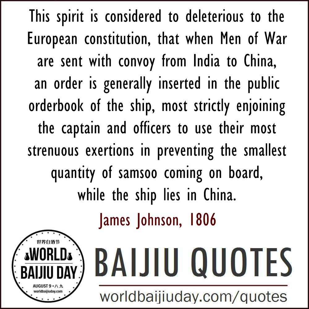 world baijiu day quotes james johnson samsoo coming on board