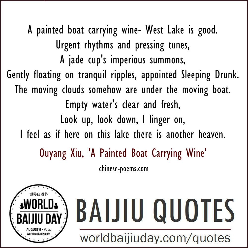 world baijiu day quotes ouyang xiu painted boat carrying wine