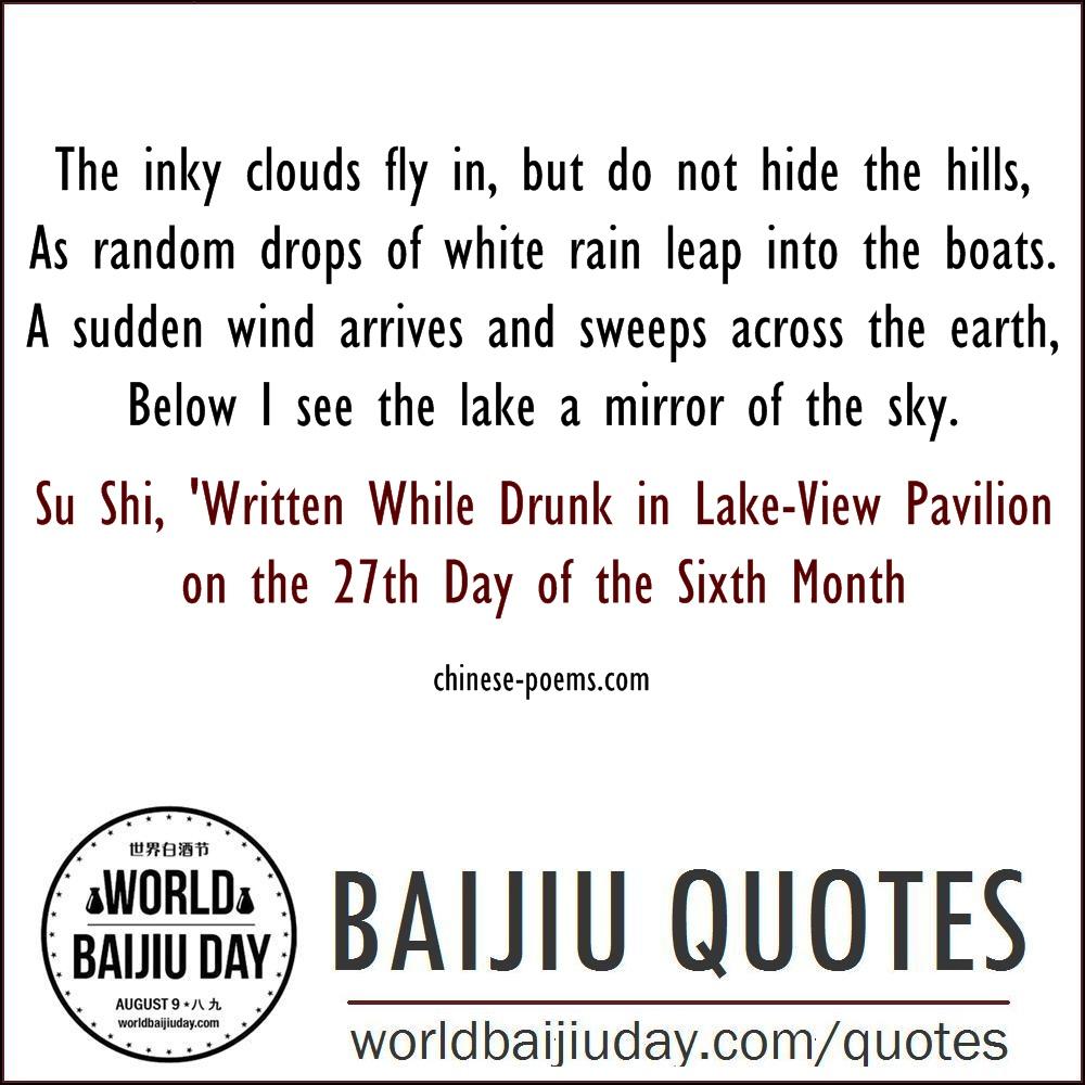 world baijiu day quotes su shi written while drunk