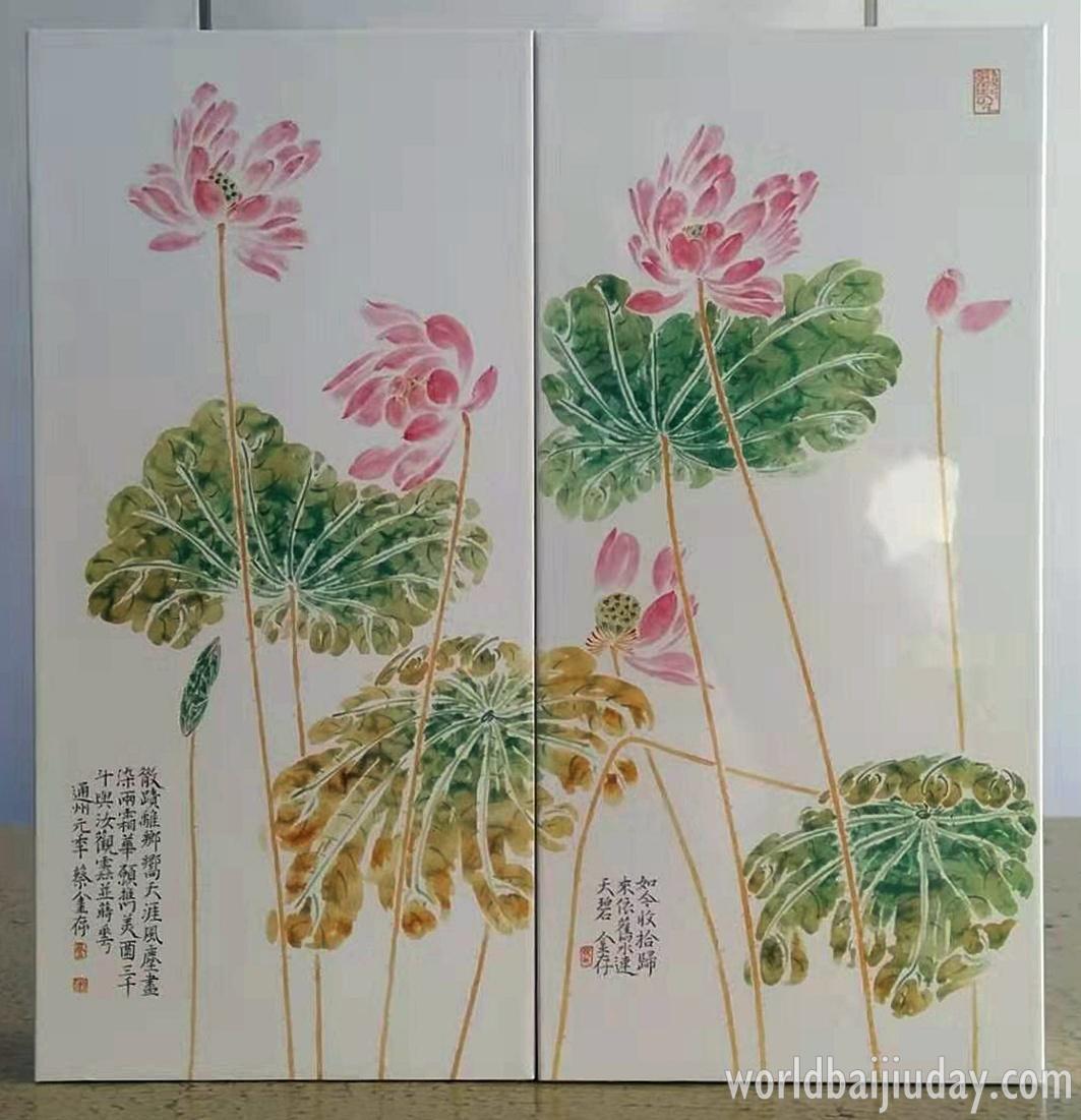 wbd-guanyun-baijiu-beijing-2