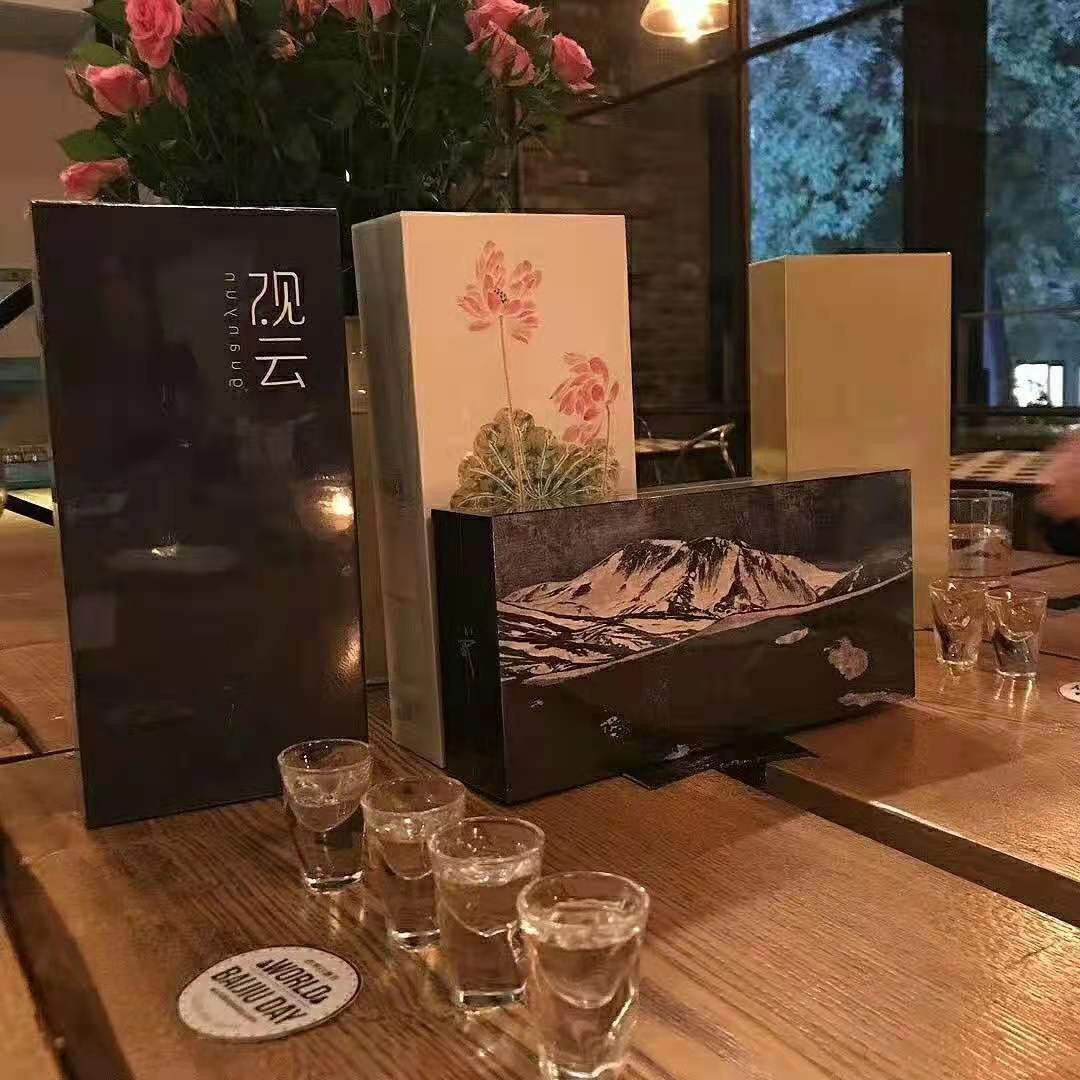 wbd-2020-world-baijiu-day-beijing-the-rug-cafe-guanyun-4