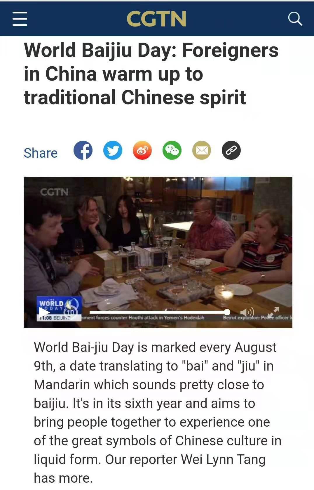 wbd-2020-world-baijiu-day-beijing-the-rug-cafe-guanyun-8
