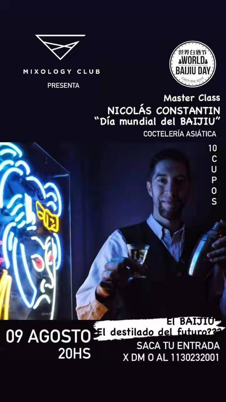 wbd-2021-argentina-buenos-aires-nicolas-constantin
