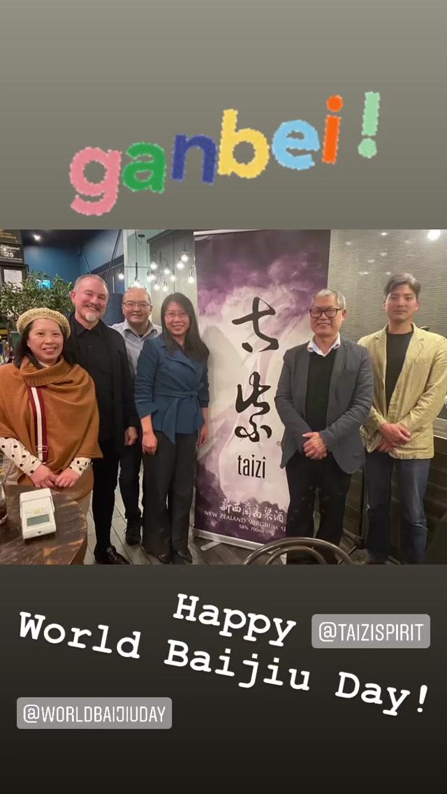 world-baijiu-day-2021-wrap-christchurch-taizi-glenn