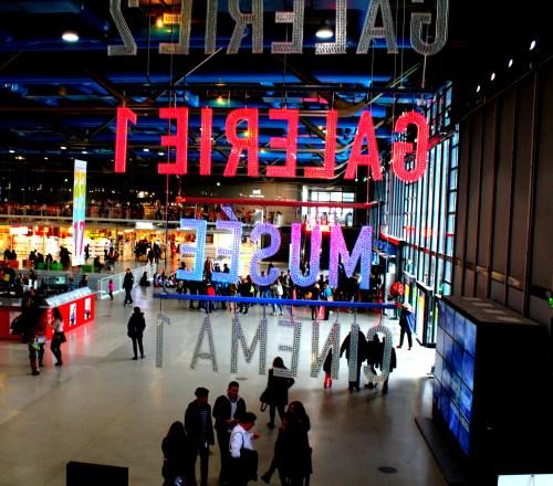 Wejście do Centrum Pompidou