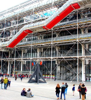 Centrum Pompidou z zewnątrz