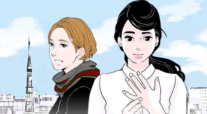 Gisou Furin Prologue (Review)
