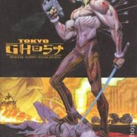 Tokyo Ghost: Hardcover Collected Edition (Review)