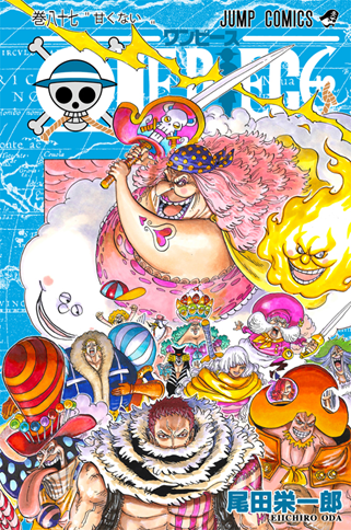 "The world's most commercially successful comic book, One Piece ""is 80% finished"""