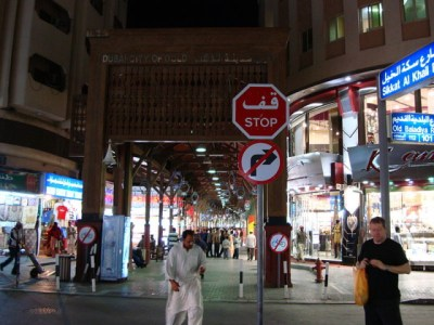 Deira Gold Souq (Dubai) | World Easy Guides