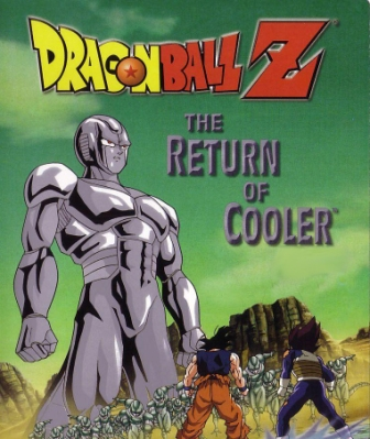 Dragon Ball Z: The Return of Cooler (1992)