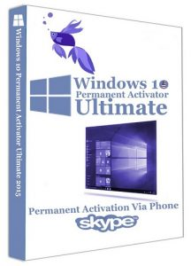 Windows 10 Permanent Activator Ultimate v2.4
