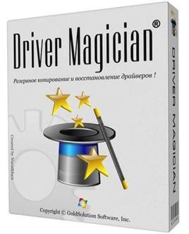 Driver Magician 5.1