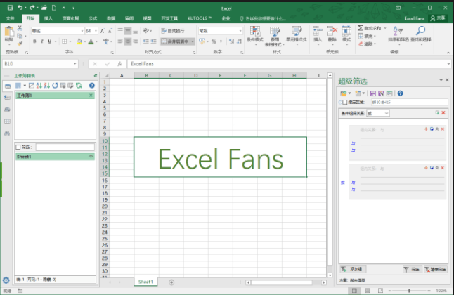 Kutools Excel free download