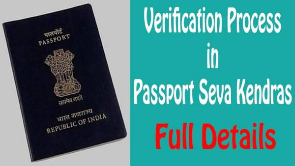 Passport-Seva-Kendra-Application-Form