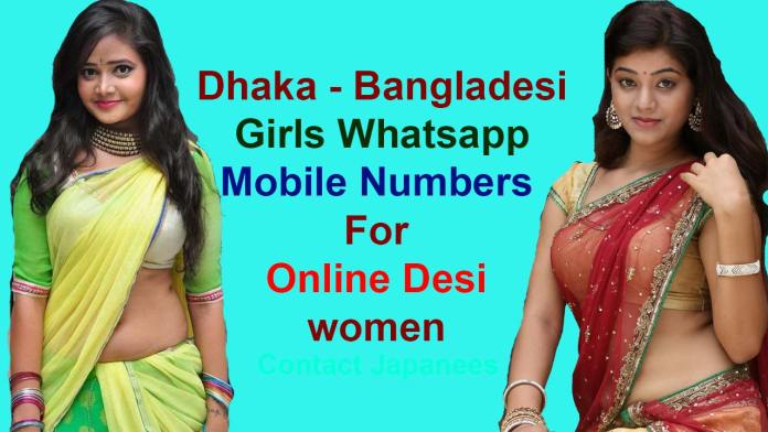 Dhaka Girls Mobile Number For Dating, Chat - Meet Single Women - WhatsApp No List 2021 Bangladesh