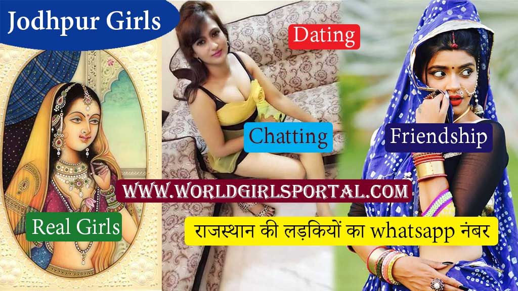 Jodhpur Girls Whatsapp Number list 2020, WGP - Marwadi Rajasthani Women