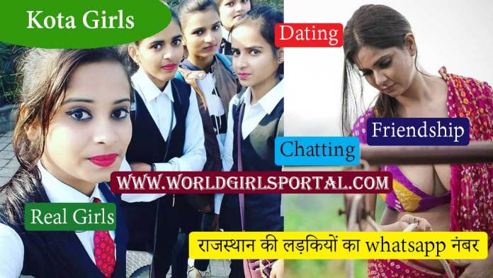 Kota Girls Whatsapp Number list 2020, WGP - Royal Rajasthani Women, Dating, Chat, Friendship