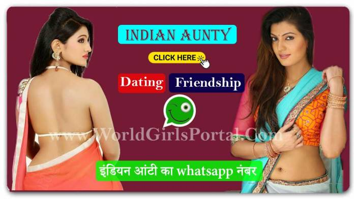Aunty Mobile Number for friendship in Indian - Dating World Girls Portal