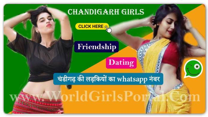 Chandigarh Girls Whatsapp Number for Dating💕Chat💃🏻List 2020 WGP