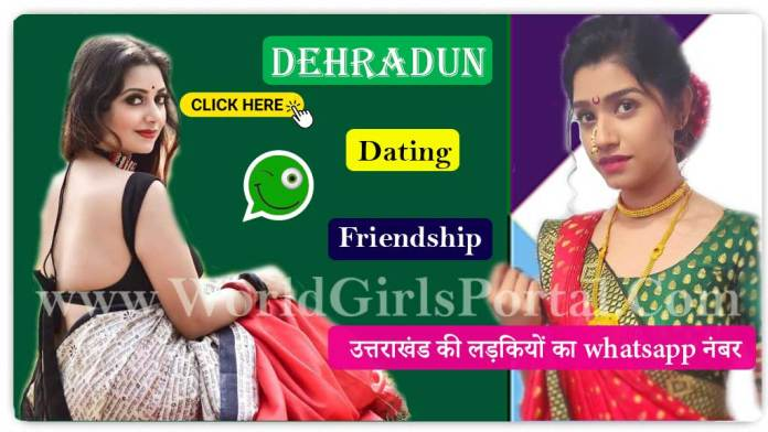 Dehradun Girls Whatsapp Number for Dating👩🏻‍💻Chat💕Uttrakhand Call Women Group💃🏻WGP