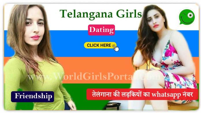 Telugu Girls Mobile Number for Friendship | Hyderabad Ladkiyon Ke WHatsapp Number