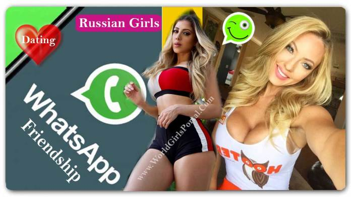 How to find Russian girl Mobile number for friendship | Make a Girlfriends