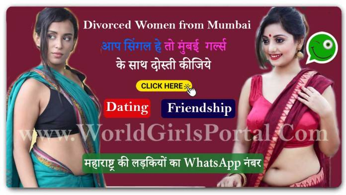 Divorced Women from Mumbai WhatsApp Number for Friendship, Housewives, Rich NRI