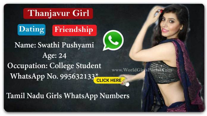Swathi from Thanjavur Girls WhatsApp Numbers for Friendship, Dating, Tamil Nadu College Girl