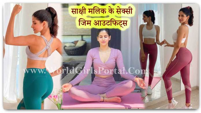 Sakshi Malik Gym Outfits Picture in Instagram: Bollywood Actress Gym Workout Photos & Videos