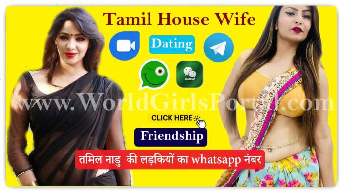 Tamil House Wife Mobile Numbers List for Online Friendship Love Find Life Partner Tamil Nadu - #WorldGirlsPortal