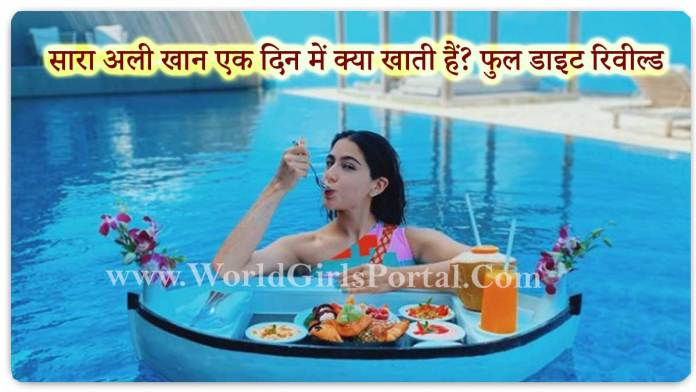 Sara Ali Khan Diet Plan: Weight Loss Story with Diet And Fitness Plan - World Health & Fitness Portal