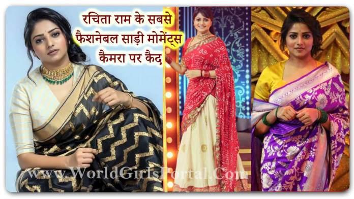 Rachita Ram Fashionable Saree Moments: Most Beautiful South Indian Actress Latest Saree Style - World Indian Girls Portal