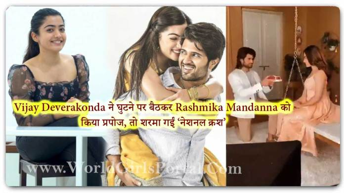 Vijay Deverakonda proposed Rashmika Mandanna with Ring: Today Live Indian National Girl News - World Girls Portal @RashmikaMandanna