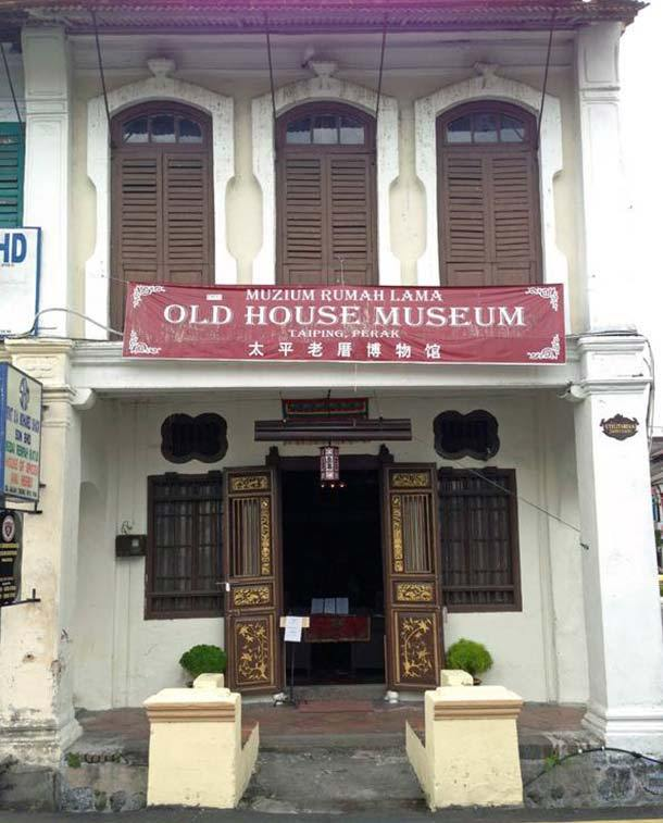 Old House Museum Taiping - Main Image