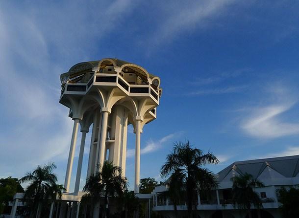 Kuching Civic Centre Image