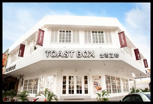 print ToastBoxJohorJaya-ThelargeststoreinSouthEastAsia_zps611fcbc4.jpg