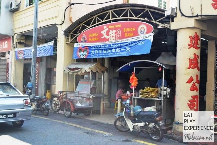 char-siew-rice-bunga-raya-3