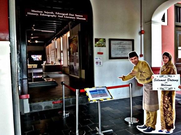 Muzium Sejarah dan Etnografi Melaka