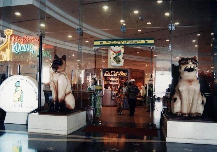 sarawak borneo kuching cat museum