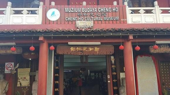 Muzium Cheng Ho